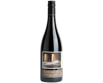Chehalem 2015 Pinot Noir Ridgecrest